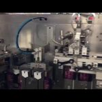 1000ml застане Дојпак бегство чешма форма пополнете печат капчи машина