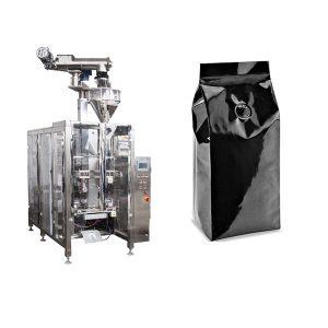 250g кафе машина за пакување