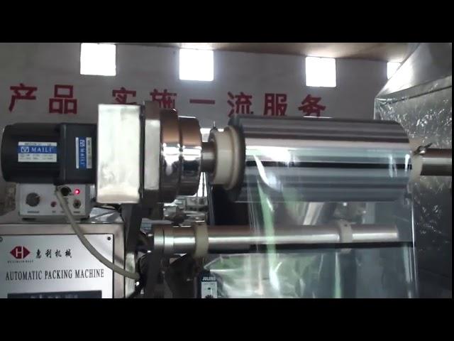 автоматско брашно млеко во прав малите кесички во прав пакување машина