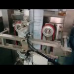 Автоматски компир скроб торбичка пакување машина добавувачи