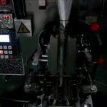Автоматска вертикална машина за пакување чипс