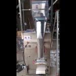 Вертикален голем капацитет 100-500g автоматски ориз прав пакување машина