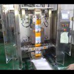 Комплетна автоматска машина за полнење запечатен материјал за прашина за 1 кг брашно или пак за кафе со вентил