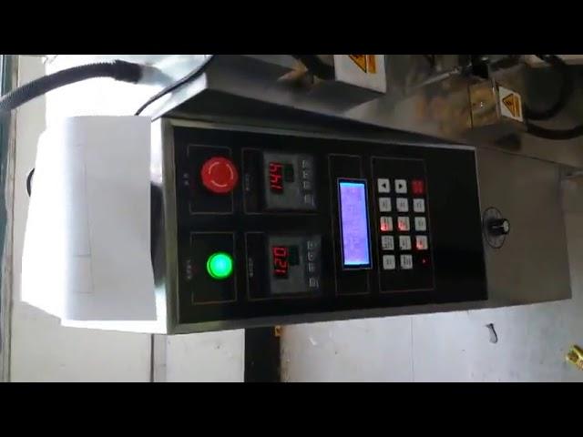 Добра цена Вертикална шеќер во прав за полнење и пакување машина