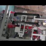Брза брзина Комплетна автоматска машина за зачинување со мала вреќичка