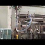 Времчица Чиста вода Течни машини за пакување Саха фитил запечатување машина за пакување