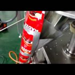 Мал бизнис машини за пакување Волуметриски прскалки за навлаки за ориз гранули за пакување