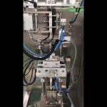 Замени за шеќер Пакувања за стаклени пакувања и вертикална пополнета форма и заптивка за пакување