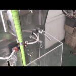 VFFS автоматска машина за пакување на кеси за сахароза